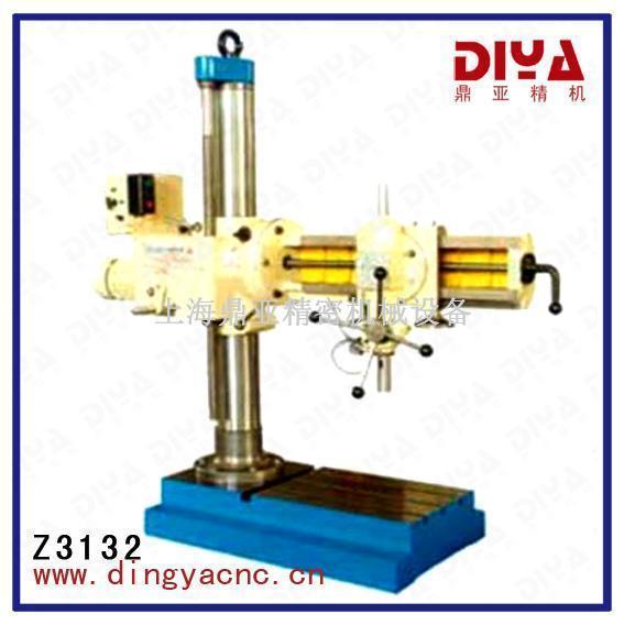 摇臂钻床z3132|上海鼎亚精密机械设备有限公司